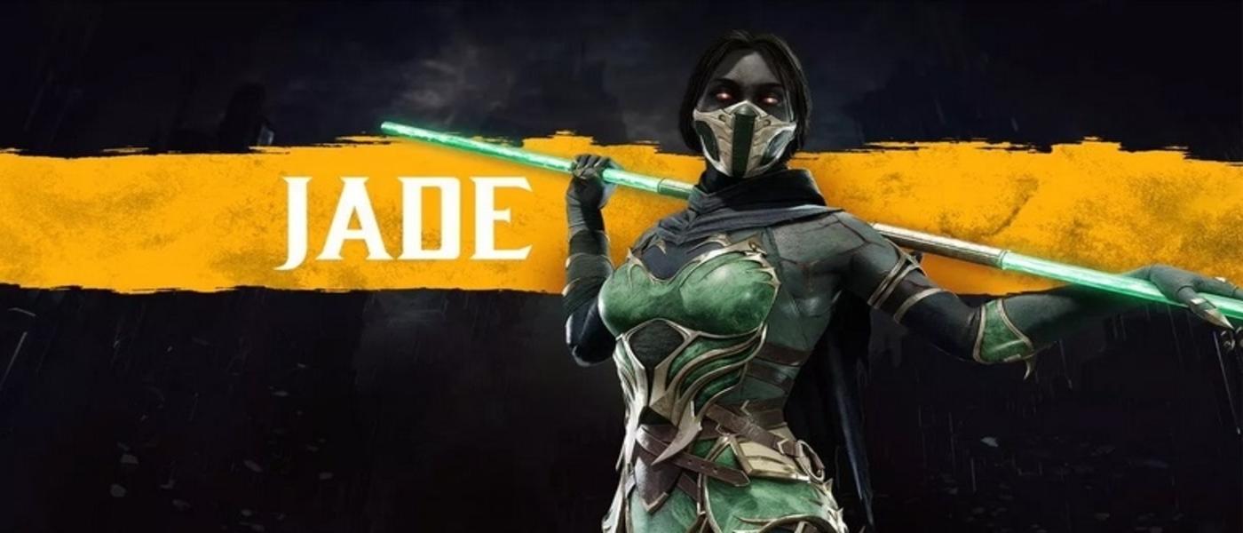 Mortal Kombat 11 – Jade Character Reveal
